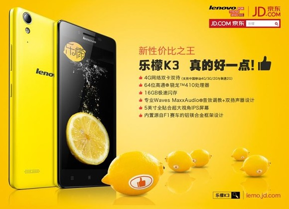 not, kapan lenovo k3 lemon masuk indonesia they successfully