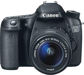 Harga Kamera DSLR Canon