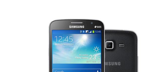 Harga dan Review Spesifikasi Samsung Galaxy Grand 2