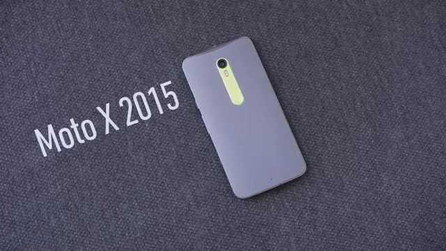 Smartphone Terbaik Tahun 2015 - Moto X