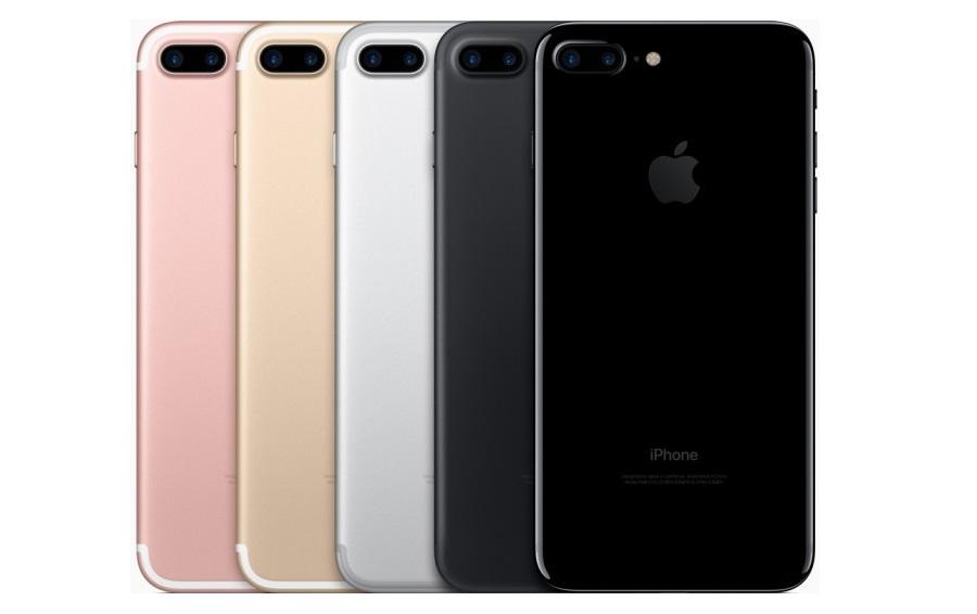 fitur-iphone-7