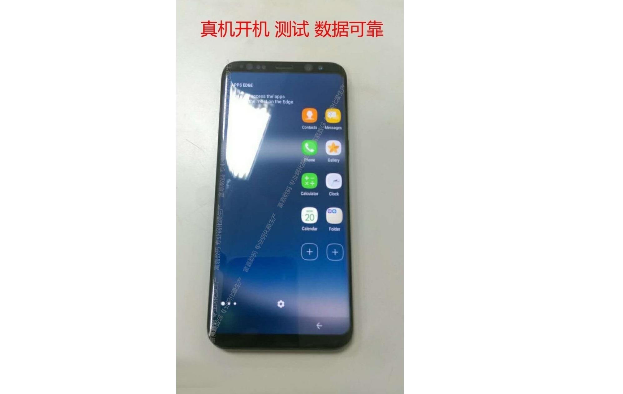 Bocoran foto Galaxy S8