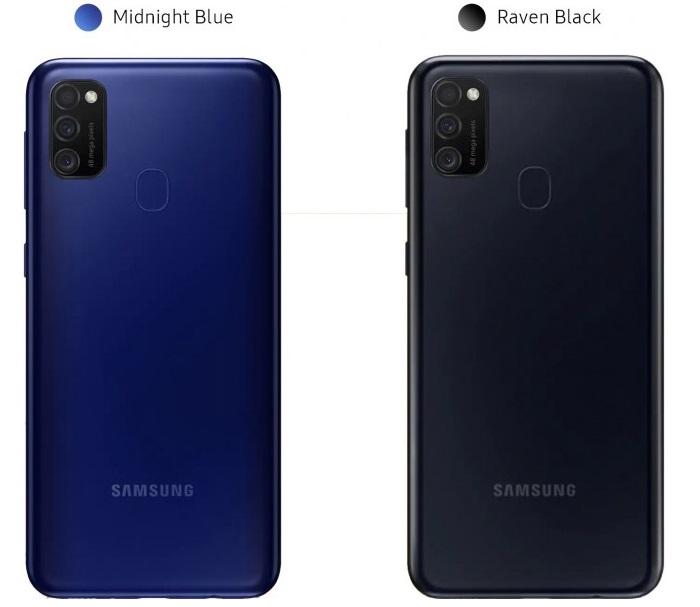 Harga Samsung Galaxy M21