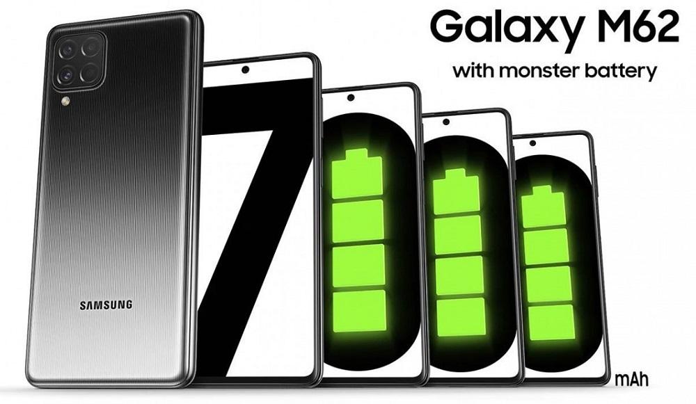 Samsung Galaxy M62 ponsel dengan baterai terbesar