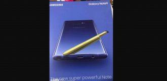 Bocoran Samsung Galaxy Note9, S-Pen warna kuning, apa lagi?