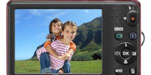4 Kamera Digital Murah Pilihan 2014