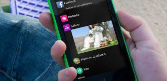 Spesifikasi Nokia X (Nokia Android Pertama)